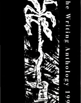 1993 Cover